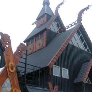 Islandia, 2005 r.